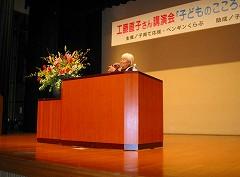 s-07.2.3絵本講演会�@.jpg